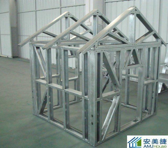 Perfis metálico Light Steel Frame