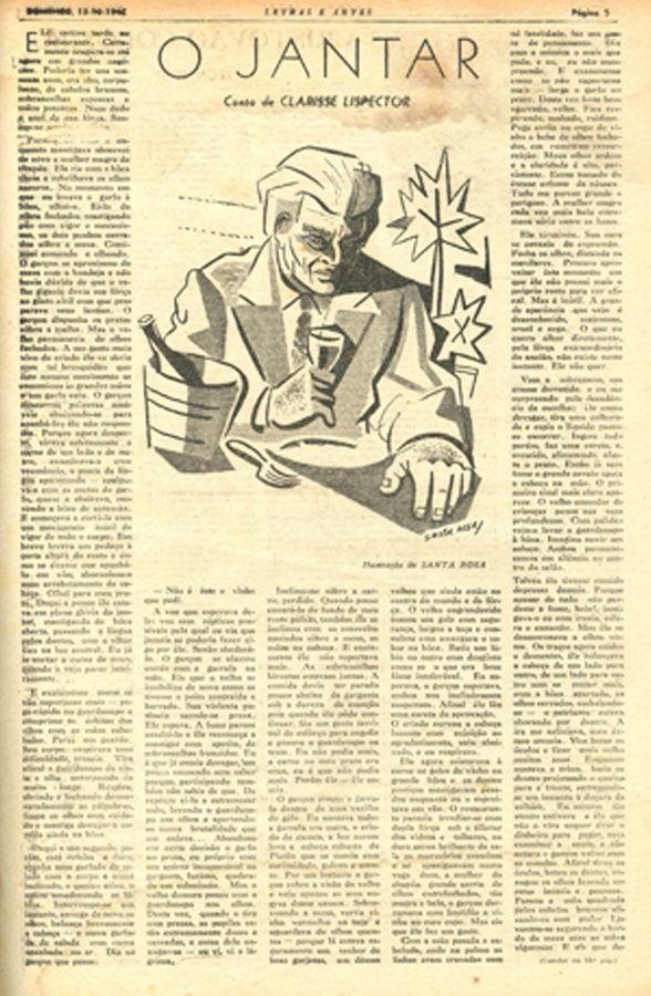 """Publicação do conto """"O jantar"""", ilustrado por Santa Rosa, no suplemento literário Letras e Artes, do jornal carioca A Manhã, em 13.10.1946."""