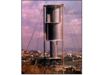 Turbina Savonius