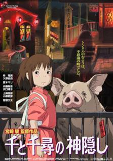 Cartaz original de Sen to Chihiro No Kamikakushi (A Viagem de Chihiro) de 2001.